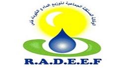 radeef (1)